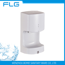 Household ABS Automatic Hand Dryer FLG2020