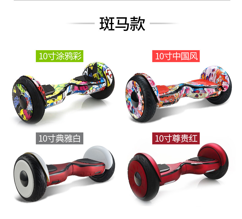 Oversea stock wholesale hoverboard 10 inch hoverboard two wheel electric scooter self balancing
