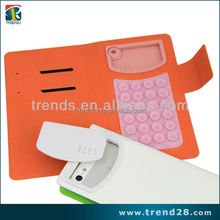 universal leather cases for mobile phone 4.5-5 inch