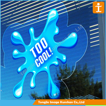 Removable window sticker static cling sticker