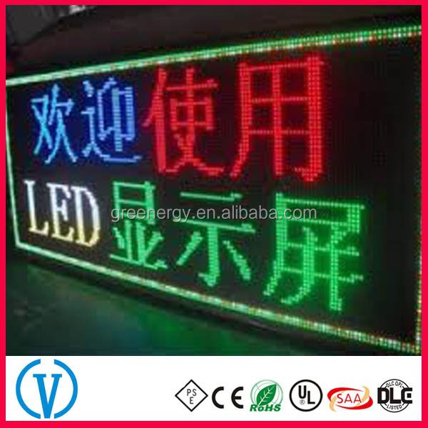 P16 outdoor full color electronic led display board for traffic guide with high resolution