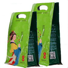 wholesale customized logo printing non woven 1kg 2kg 3kg rice packing bag with handle