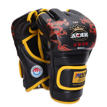 Reasonable Price Glove MMA Gear Comfortable MMA Glove Good Leather Material Boxing Glove With High Quality