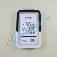 2014 Guangzhou Custom Plastic Blister Mobile Case Packaging,Cell phone Cases Packaging