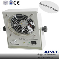 AP-DC2451 Desktop Ionizing Air Blower small size air blower fan