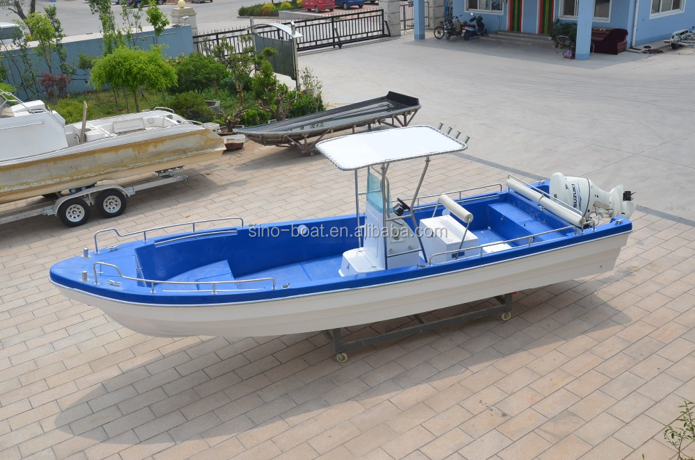 cheap 8m fiberglass fishing boat