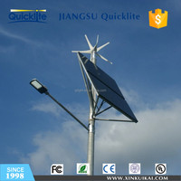 Solar Powered Energy LED Street Lights