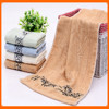 /product-gs/customed-jacquard-bamboo-fiber-bath-towel-china-supplier-60226482032.html
