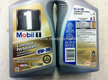 Mobil 1 EXTENDED PERFORMANCE 5W30 Full Synthetic Motor Oil 1 Quart (946 mL)