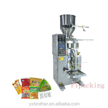 High quality automatic granule sugar, salt, packing machine
