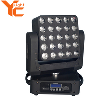 Guangzhou 25 heads 10W 4in1 matrix led moving head beam 5x5 panel light
