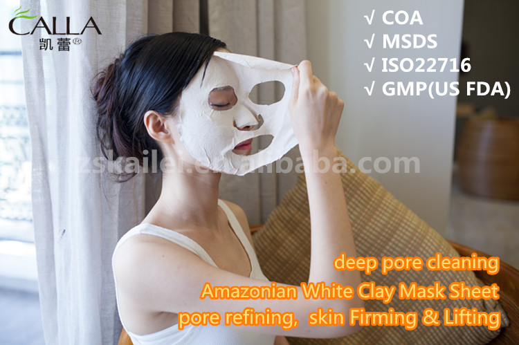 Mud Mask Sheet Patch purifying black mud face mask