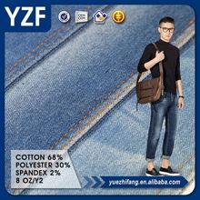 New denim cotton polyester spandex stretch jeans textile fabric