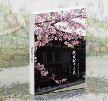 Majorin pretty post card printing with postcard box wholesale