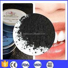 Food grade the coconut shell activated powder charcoal teeth whitening