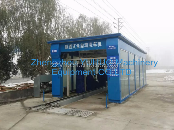 A Full-line Tunnel Car Wash Equipment/cleaning Car Wash Equipment