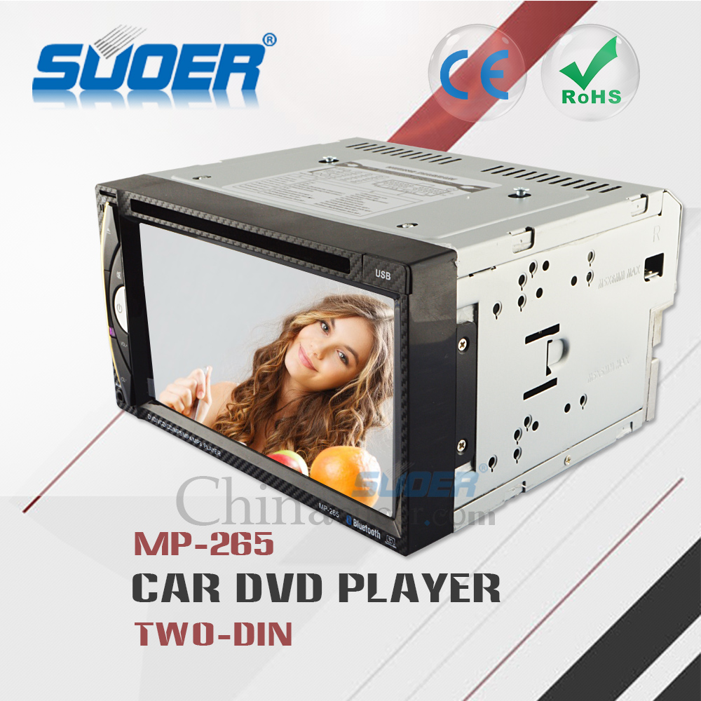Suoer 2 din vehicle multimedia usb player GPS car dvd TV radio audio player with reversing camera