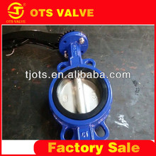 BV-LY-0065oil/gas/water flow control butterflly valve