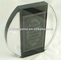 Ayat Kursi Oval Crystal Arabic Wedding Gifts
