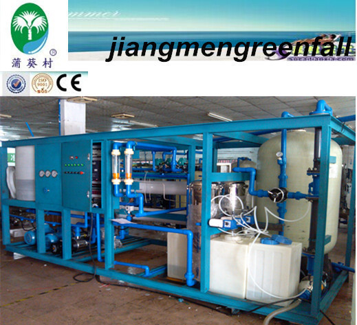 Reverse osmosis small salt water treatment plant /reverse osmosis water system/price / for sale /manufacturer