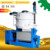 Small edible ginger hemp coconut gingelly mustard almound cottonseed avocado soybean groundnut corn oil making machine