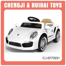 Ride on car children electric toy car price