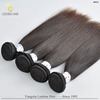 Fast Delivery Human Hair Good Quality Unprocessed wholesale weaving hair and beauty supplies