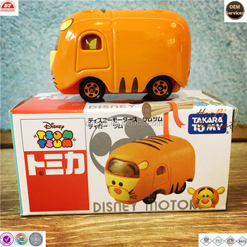 ICTI Certified plastic kids car shape money box