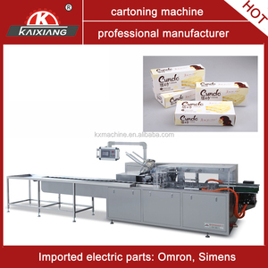 automatic carton sealing and filling machine