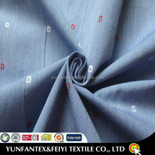 2018 Super Soft South American jacquard cotton fabric ready made shirts