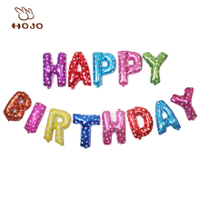 hot sale 16inch helium tank party balloons foil gold sliver pink blue letter alphabet happy birthday self inflatable balloons