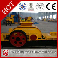 HSM Professional Best Price roll crusher for asphalt lime