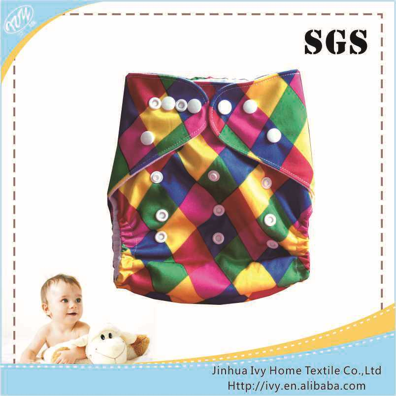 washable cloth diaper diapers israel