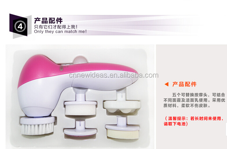 5 in 1 rotating face massager