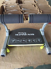 Sit Up Exercise Machine Total Core