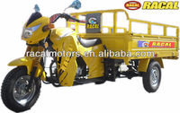 MAYA 150 Wholesale 150cc three wheel motorcycle,3 wheel cargo tricycle,passenger motors
