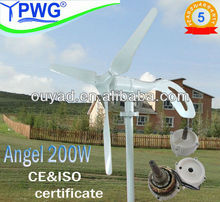 new design 200w wind system for house of green energy
