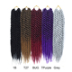 Synthetic Hair Weave Curly Hair 12 Inch /Pack Crochet Twist Havana Mambo Twist Hair Extension