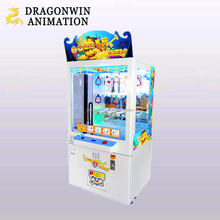 Arcade Key Master game machine vending