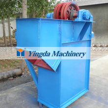 2017 Grain Bucket chain conveyor design,rice mill bucket elevator