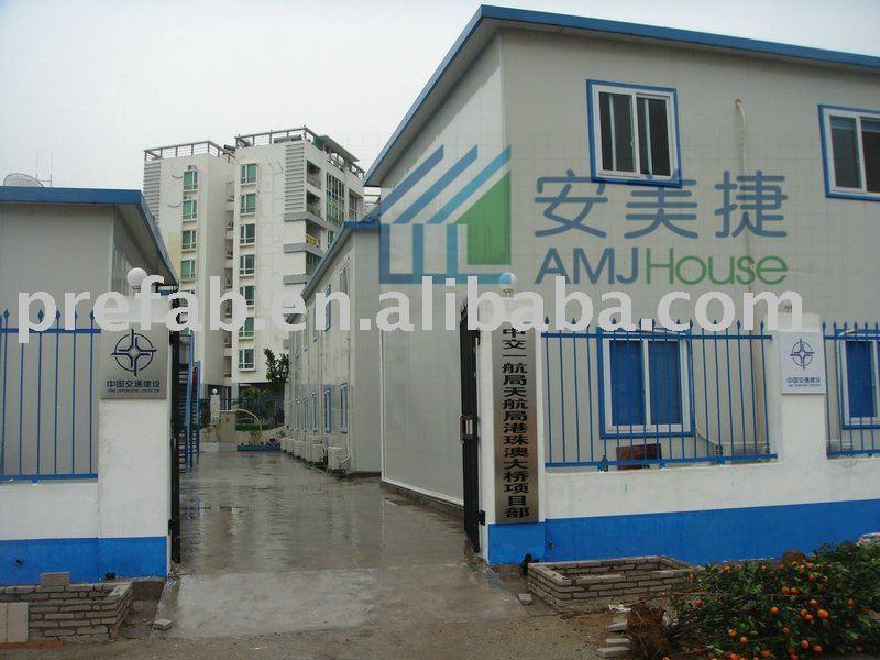 Casa prefabbricata edificio prefabbricato prefabbricato ufficio prefabbricato alloggio case - Prefabbricato casa ...