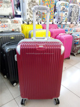 top quality best hard shell wheeled trolley luggage travelmate suitcase