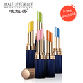 Natural pigment good quality lip plumping lipstick