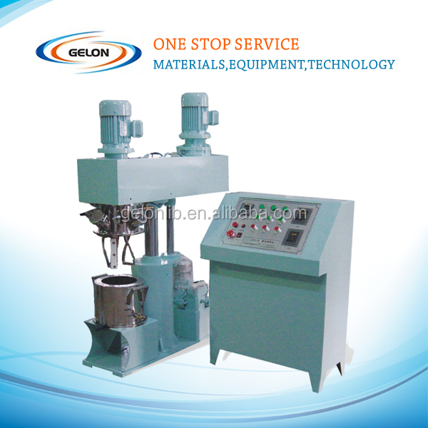 Vacuum mixing machine of lithium battery,polymer production