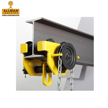 China Golden Supplier ALLMAN 2017 hot sales 1ton 2ton 3ton 5ton Adjustable Geared Beam Trolley for H or I beam