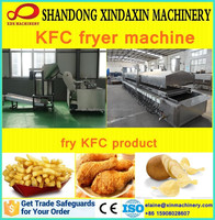 mcdonald's kfc frying machine for french fries chicken nuggets chips