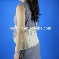 qulified maternity support band Abdomen And Back Brace Pregnancy Belly Tummy Belt