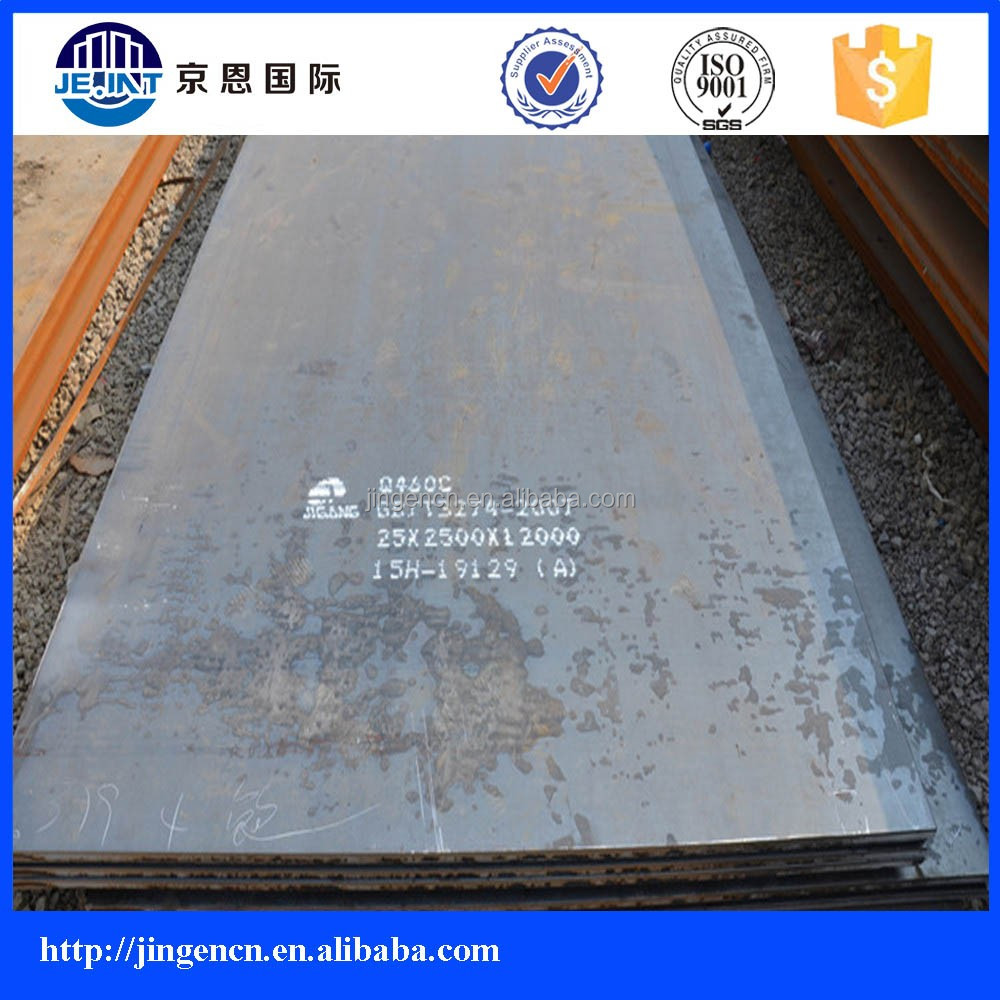 ASTM A36 advanced carbon high strength low alloy steel plate chemical composition