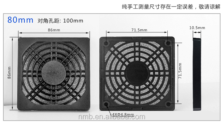 Hot sale top quality 120mm plastic condenser fan guard plastic axial fan grill