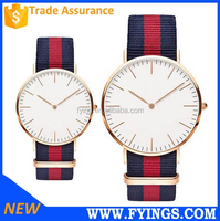 Vogue Stylish Nylon Strap Watch, Quartz Wrist Watch for Women and Men
